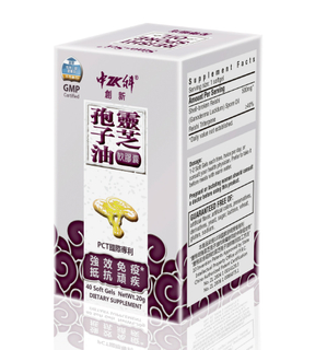 INNOVATION REISHI SPORE OIL SOFT GEL